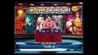 Karishma Kismat Ka: Daily Horoscope | April 28, 2017 | 7: 30 AM
