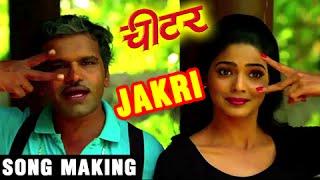 Jakri | Song Making | Cheater Marathi Movie | Urmila Dhangar | Vaibhav Tatwawadi