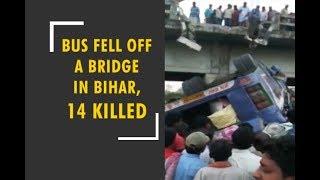 Bus fell off a bridge in Bihar, 14 killed