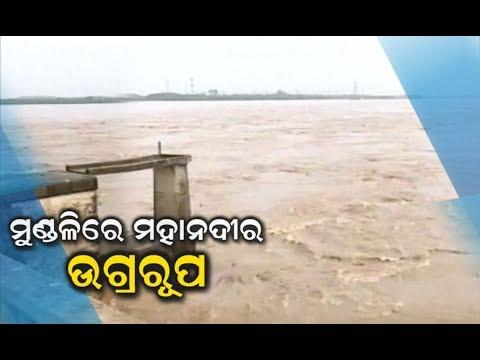 Xxx Mp4 Floodwater In Mahanadi Reaches Mundali 3gp Sex