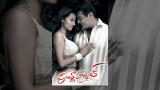 Poorna Market Telugu Full Length Movie || Ajith, Trisha || MovieTimeCinnema