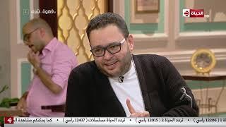 قهوة أشرف - شوف سلوى خطاب بتعمل ايه في اللي بينتقد أكلها.. ورد فعل كوميدي من أحمد رزق