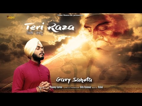 Xxx Mp4 Teri Raza Gurmanter Singh ● Full Official Video ● New Punjabi Song 2018 ● Tape Records 3gp Sex