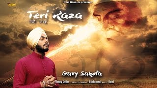 New Punjabi Song 2016 ● Teri Raza ● Gavy Sahota ● Full Official Video ● Tape Records