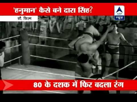 TV's 'Hanuman' Dara Singh passes away