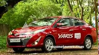 Toyota Yaris  Review, Mileage & Videos | Smart Drive 27 May 2018