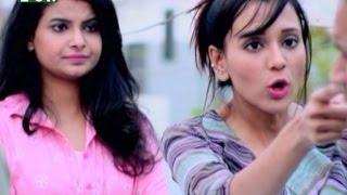 Bangla Natok House 44 l Episode 53 I Sobnom Faria, Aparna, Misu, Salman Muqtadir l Drama & Telefilm