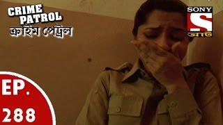 Crime Patrol - ক্রাইম প্যাট্রোল (Bengali) - Ep 288 - The Nexus (Part-3)