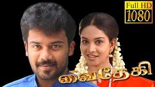 2017 New Movie HD | Vaitheki | Prithivi,Karthika,Madhu Santha | Superhit Tamil Movie HD