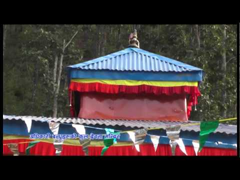 Xxx Mp4 Adhikari Kul Pooja अधिकारी वन्धु कुल पुजा २०७४ मंसिर १७ गते 3gp Sex