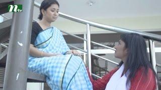 Bangla Natok Pagla Hawar Din l Episode 24 l Nadia, Mili, Selim I  Drama & Telefilm