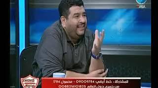 برنامج التالته يمين | مع أحمد الخضري ونقاش حول أسباب إلغاء الدوري المصري 13-11-2018