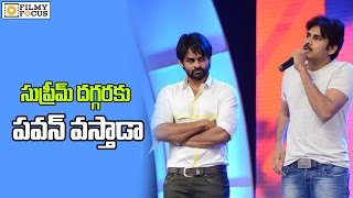Pawan Kalyan Chief Guest for Supreme Movie Audio Launch - Filmyfocus.com