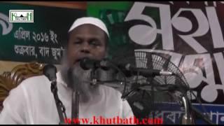 New Bangla waz By Mufti Mizanur Rahman Sayed About Ahle Hadis & Jakir Nayek