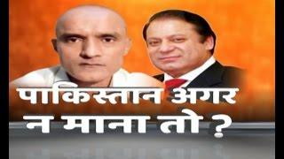 Pakistan refused to accept ICJ
