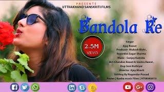 New Latest Garhwali Full HD Video Song 2018 #Bandola #Re