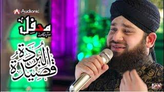 Hafiz Ahmed Raza Qadri - TV Ad of Audionic Speakers 2017 - Official Video