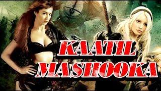 Kaatil Mashooka Full Hot Movie | Full Hindi Dubbed Movies | Hollywood Dubbed Movie In Hindi 2017