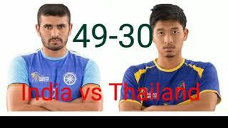 Asian game 2018 (India vs Thailand) kabaddi match