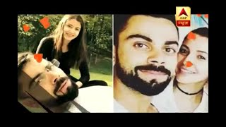 Know how did Virat Kohli and Anushka Sharma come closer to each other