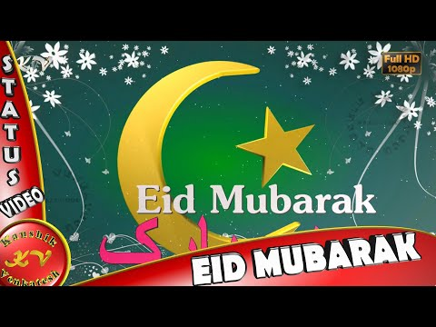 Xxx Mp4 Happy Eid 2018 Eid Mubarak Wishes Whatsapp Status Video Download Islamic Greeting Animation 3gp Sex