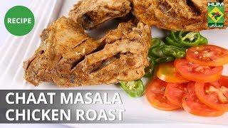 Chaat Masala Chicken Roast | Mehboob