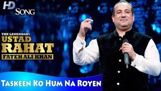 Taskeen Ko Hum Na Royen Jo Zauq e Nazar Mile | Ustad Rahat Fateh Ali Khan | Mirza Ghalib