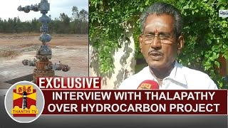 Exclusive Interview with Thalapathy, Farmers Association over Hydrocarbon Project | Thanthi TV