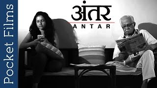 Marathi Short Film - Antar (The Difference)