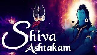 POWERFUL SHIVA MANTRA :- SHIVASHTAKAM STOTRAM BY UMA MOHAN   VERY BEAUTIFUL SONGS ( FULL SONGS )