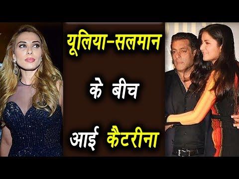 Salman Khan IGNORING Iulia Vantur for Katrina Kaif ? | FilmiBeat