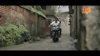 Premer Ronge Rangano | S.H RIFAT