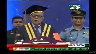 Northern University Bangladesh (NUB) 3rd convocation 2015