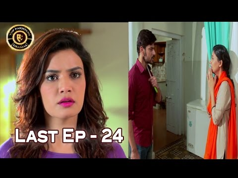 Naimat Last Episode - ARY Digital - Top Pakistani Dramas