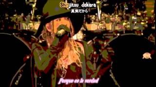 L'Arc~en~Ciel-Jojoushi (叙情詩)[Live] Sub Esp + Karaoke
