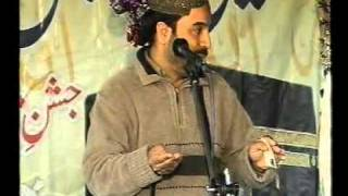 CHANA WE KADI AWEIN GHAR MERE BY AHMED ALI HAKIM(AKUKA).MPG
