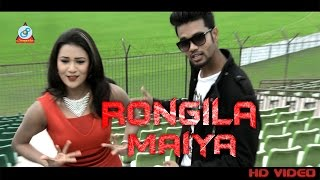 Rapper Bappy, Rajib - Rongila Maiya | Bangla Rap | Bangla New Song 2017