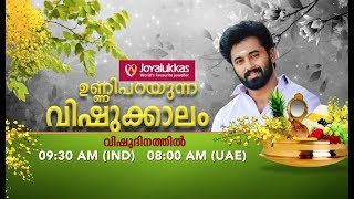 Chat With Actor Unni Mukundan | Promo |  Kaumudy TV