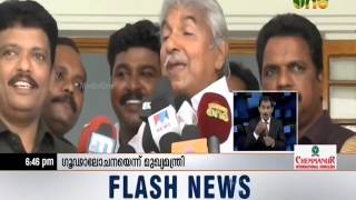 Solar Case: Oommen Chandy says mighty cash rich lobby behind new disclosures