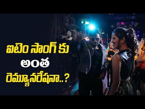 Xxx Mp4 Anchor Anasuya Shocking Remuneration For Suya Suya Song Vaartha Vaani 3gp Sex