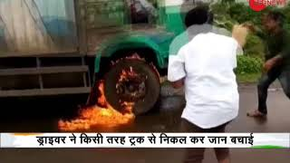 Deshhit: Milk protest in Maharashtra takes a violent turn, truck of Milk set on fire in Malegaon