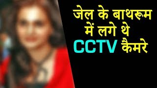 This Actress MM$-Video Was Made With CCTV in Jail  | BMF