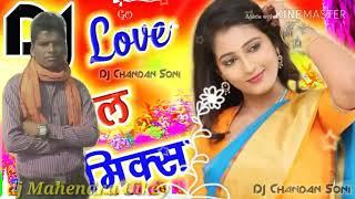 Dulhan hum le jayenge,,, dj mk Mahendra Uikey, DJ mix song MP3.