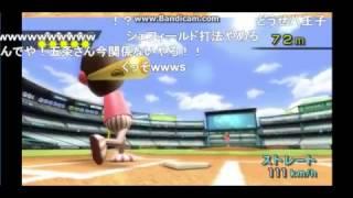 【コメ付き】TASさんがWii Sportsで遊んでみた(野球編)【TASさんの休日】