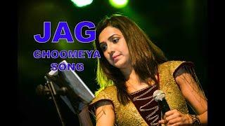 neeti mohan live performance  ultimate song jag ghumiya