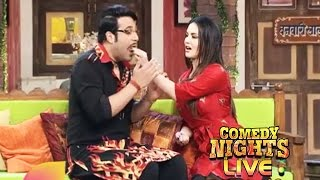 Sunny Leone On Comedy Nights Live | One Night Stand Promotion | 1st May Episode