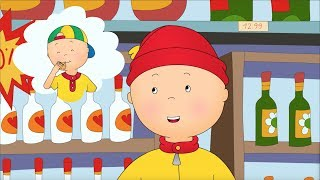 Funny Animated cartoon for Kids | Cartoon | Cookie dreaming | Cartoons for Kids