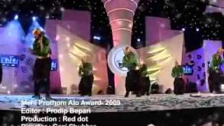 Meril Prothom Alo Award 2009 1st Song.wmv