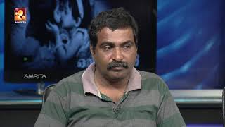 Kathayallithu Jeevitham | Nisha, Shyni & Shyju Case | Episode 06 | 10th May 2018