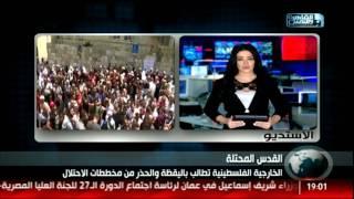 نشرة اخبار السابعة من القاهرة والناس 27  يوليو